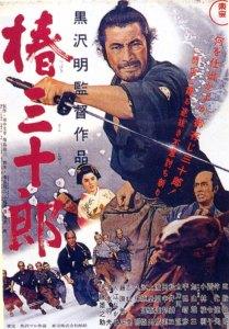 sanjuro-film-poster
