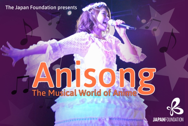 the-world-of-anisong-image