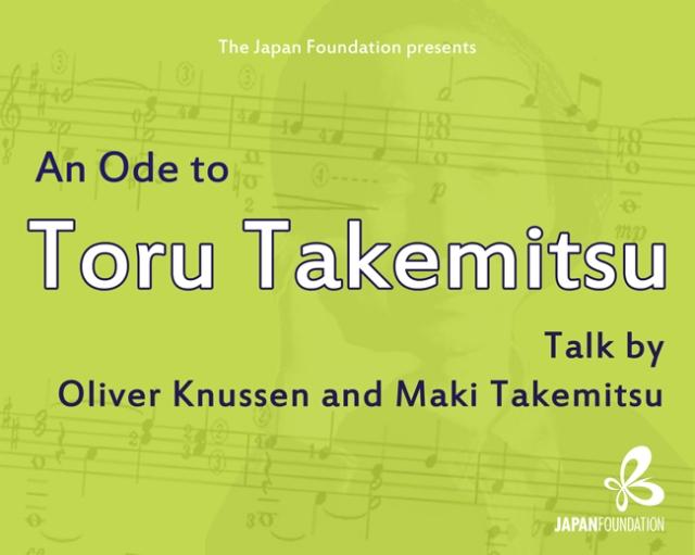 toru-takemitsu-event-header