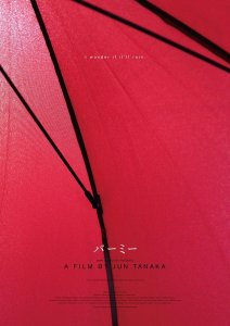 bamy-film-poster