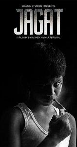 brutal-jagat-film-poster