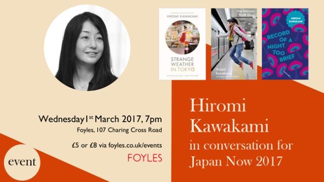 Hiromi Kawakami Talk Information