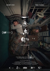 mad-world-film-poster
