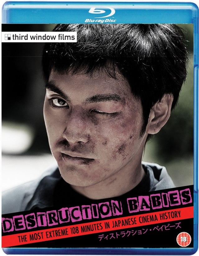 Destruction Babies Blu-Ray Case