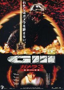 Gamera III Film Poster