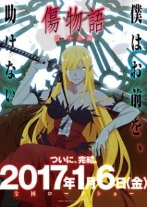 Kizumonogatari Part 3 - Reiketsu Film Poster