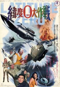 Latitude Zero Film Poster