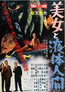 The HMen Film Poster