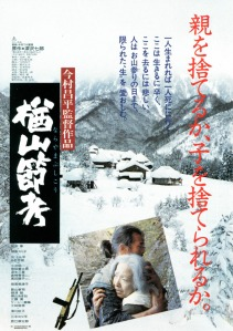 Ballad of Narayama Film Poster