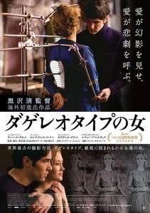 Daguerrotype Film Poster