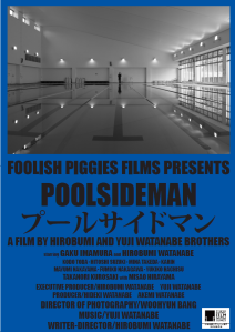 Poolside Man Film Poster