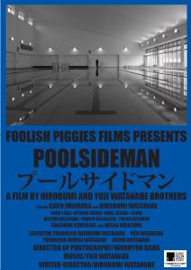 Poolside Man Film Poster