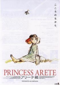 Princess Arete Film Poster