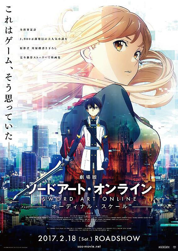Sword Art Online Film