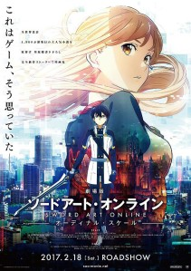 Sword Art Online The Movie Ordinal Scale Film Poster