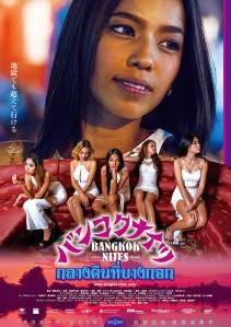 Bangkok Nites Film Poster
