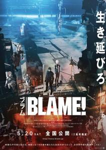 Blame Film Poster
