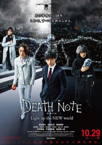 Death Note Light Up the New World Film Poster