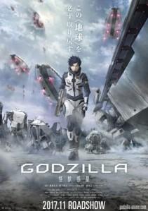Godzilla Anime Visual