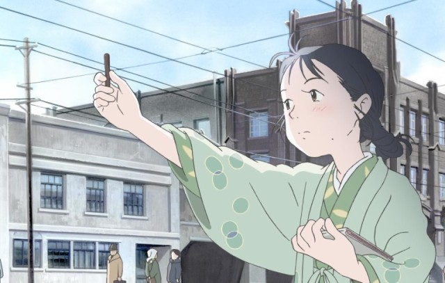 In This Corner of the World Film Image