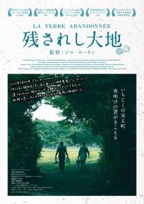 La Terre Abandonnee Film Poster