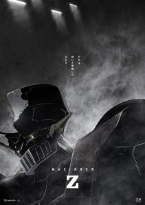 Mazinger Z The Movie Film Poster