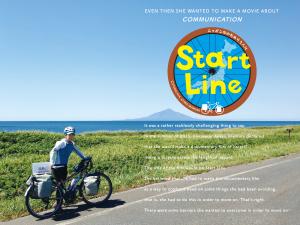 Start Line Film Image 2