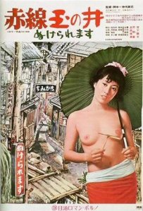 Street of Joy Film Poster