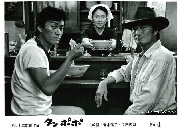 Tampopo Film Card Image