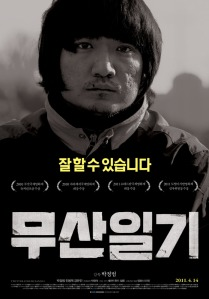 The Journals of Musan Film Poster
