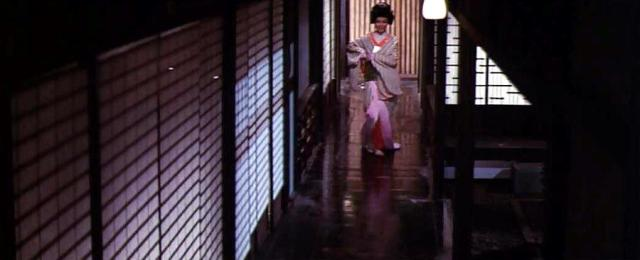 The World of Geisha Film Image 2