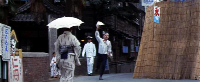 The World of Geisha Film Image