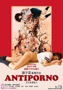 Antiporno Film Poster