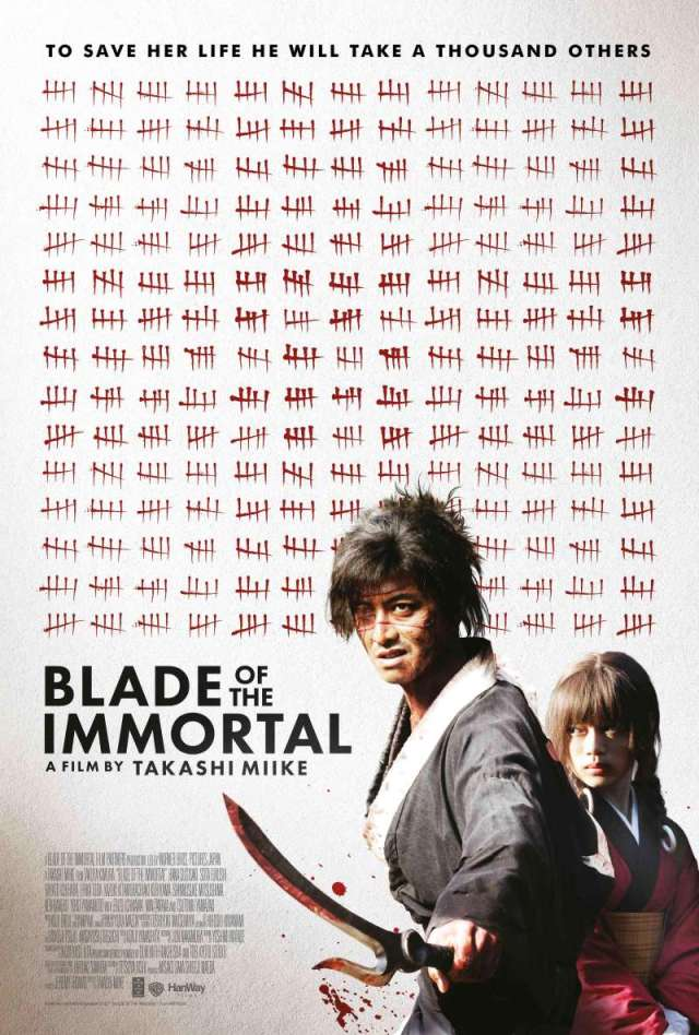 Blade of the Immortal Film Poster 3