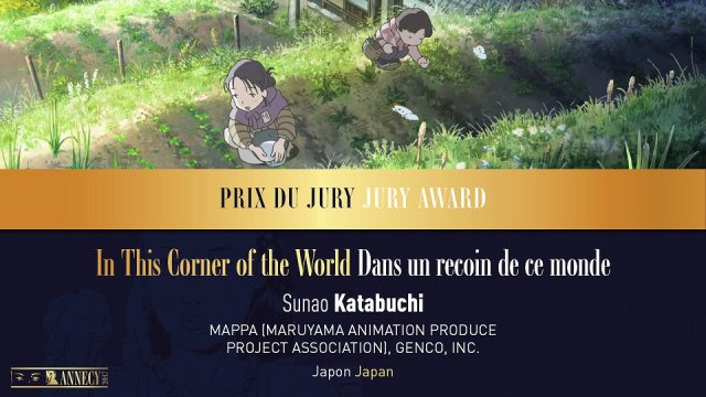 In This Corner of the World Annecy
