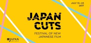 Japan Cuts 2017 Banner