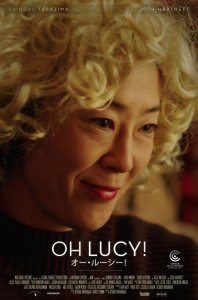 Oh Lucy Film Poster