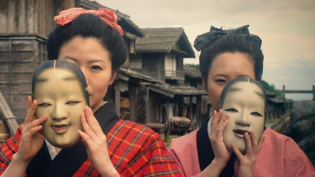 The Suffering of Ninko Film Image