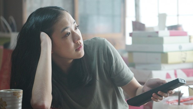 Japanese Girls Never Die Film Image 10