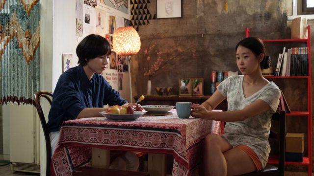 Momo Film Image