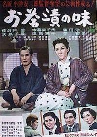 Ochazuke no Aji Film Poster