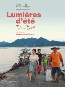 Summer Nights Film Poster