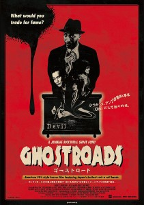 Ghost Roads Film Poster