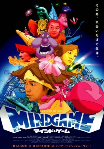 Mind Game Film Poster