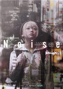 Noise 2017 Akihabara Film Poster