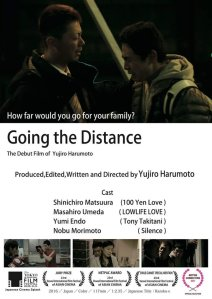 Going the Distance Film Poster