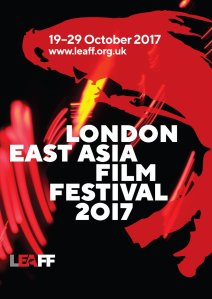 London East Asia Film Festival 2017 Poster