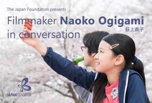 Naoko Ogigami Talk Image