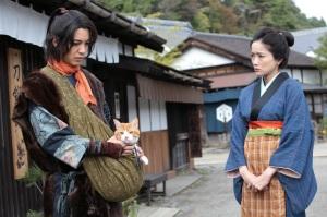 Neko Ninja Film Image 2