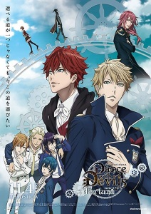 Dance with Devils Fortuna Film Poster 2